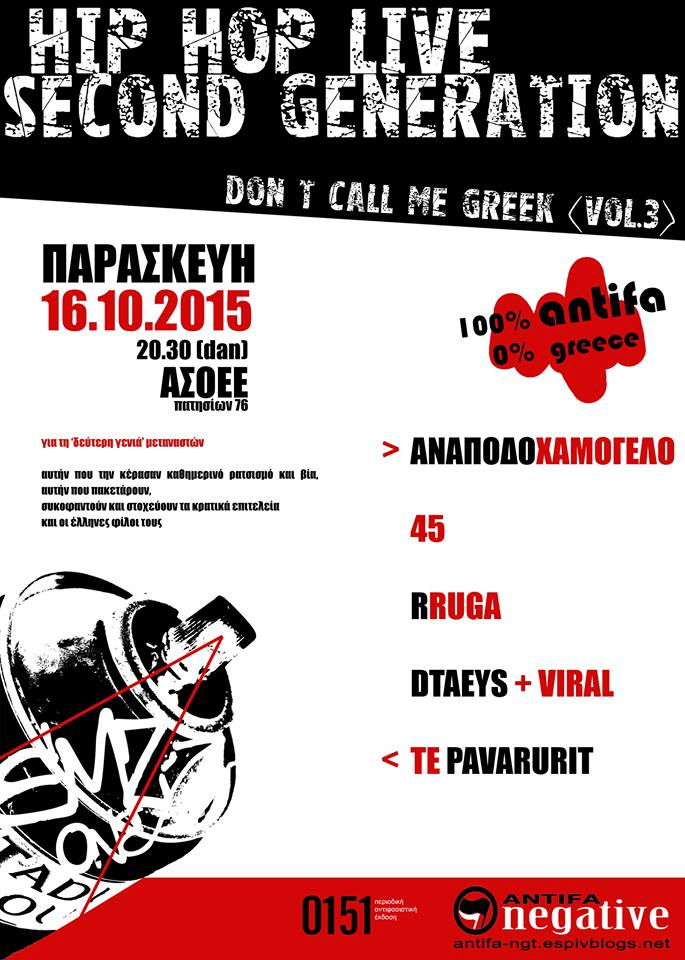 poster - Copy